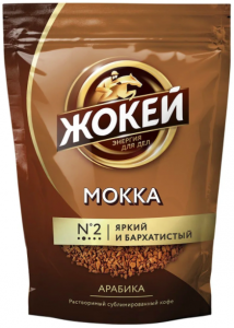 "Кофе ""Жокей"" Мокка 130гр.м/у"