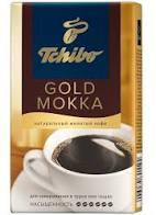 "Кофе ""Чибо Голд"" мокко молотый м/у 250 гр."