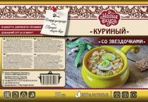 """Суп куриный со звездочками """"Магия вкуса"""" 50гр"""
