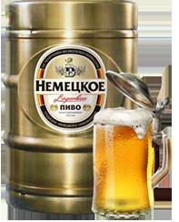 """Пиво """"Немецкое"""" светлое фильтрованное 4,2%"""