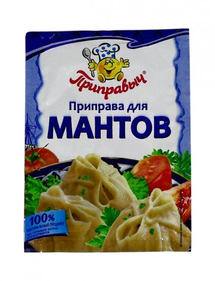 """Приправа """"Для Мантов"""" 15г"""
