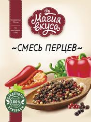 """Смесь перцев """"Магия вкуса"""" 15 гр."""