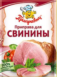 """Приправа """"Для свинины"""" 15 г."""
