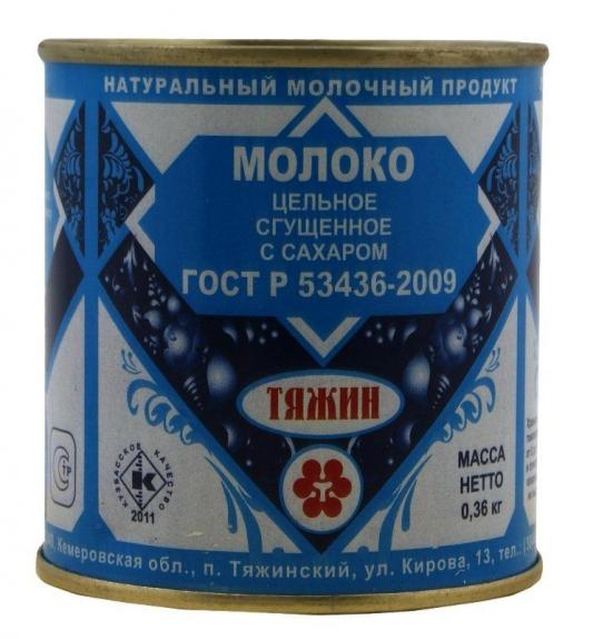 """Молоко цельное сгущённое """"Тяжин"""" (ключ) с сахаром ГОСТ 8,5% 360 г"""