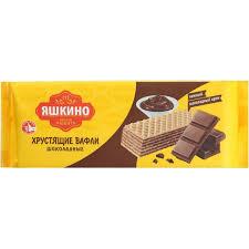 """Вафли """"Яшкино"""" шоколадные 300 гр"""