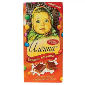 """Шоколад """"Алёнка""""молочный с разноцветным драже 100 г."""