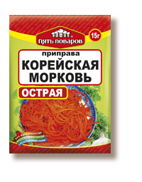 """Приправа для корейской моркови острая """"Пять поваров"""" 15г"""