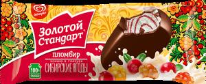 """Мороженое  """"Золотой стандарт"""" сибирские ягоды 66г (эскимо)"""