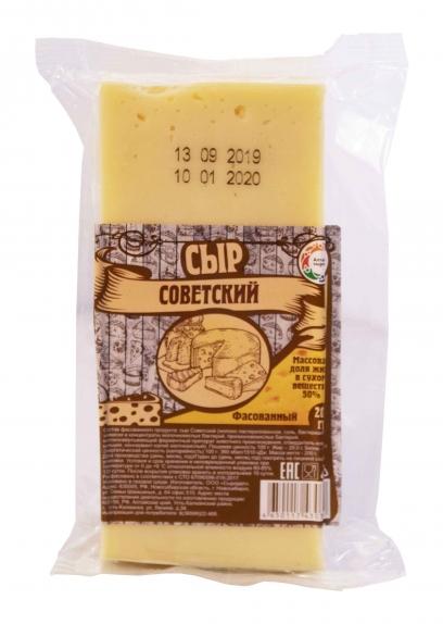 """Сыр """"Советский"""" (Сыродел) 200гр"""