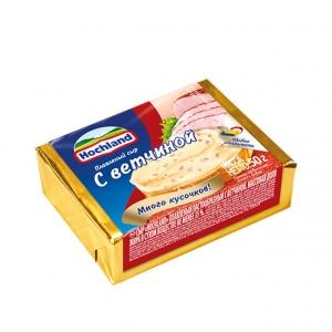 Сыр плавленый Хохланд с ветчиной (блочки)  50 г.