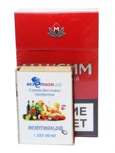 """Табачный набор сигареты с фильтром """"Максим"""" Красные и спички"""