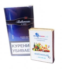 """Табачный набор сигареты """"Ротманс Деми"""" и спички"""