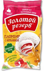 """Мороженое """"Золотой резерв"""" пломбир с клубничным джемом 80г"""