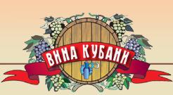 """Вино """"Каберне"""" красное столовое сухое 10-12%, Краснодарский край на розлив"""