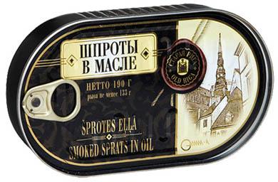 """Шпроты в масле """"Старая Рига"""" (ключ) 190гр."""