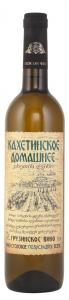 """Вино столовое """"Кахетинское домашнее"""" белое п/сл 10,5-13% 0,7 л."""