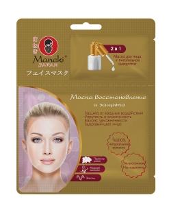 """Маска для лица 2в1 """"Maneki"""", серия """"Kabi"""", на основе нетканого полотна с пропиткой, с питательной сывороткой, восстановление и защита 1 шт."""