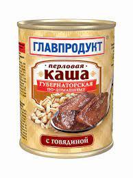 """Каша """"Губернаторская"""" перловая с говядиной (ГлавПродукт) 340 г"""