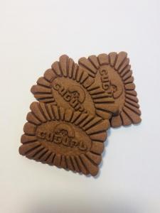 """Печенье сахарное """"Сибирское шоколадное"""" 500 гр."""