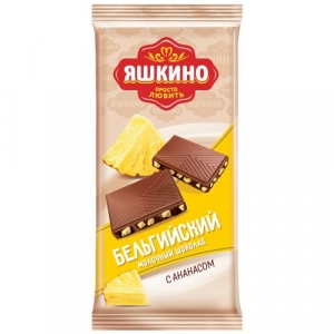 Шоколад Яшкино в ассортименте 90 гр.