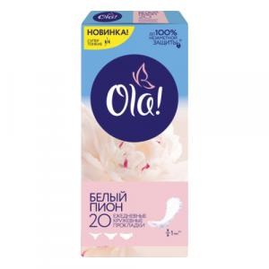 """Ежедневные прокладки """"Ola Light"""" пион 20шт."""